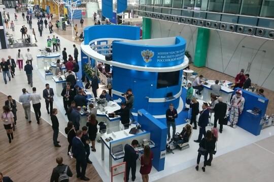 Московский международный форум инновационного развития «Открытые инновации»