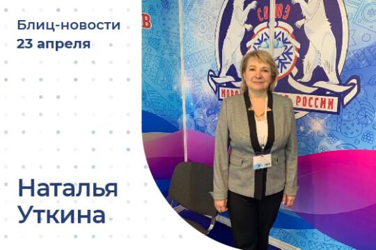 Российское мороженое: качество, конкурентоспособность, технологии