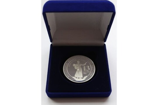 Серебряная медаль