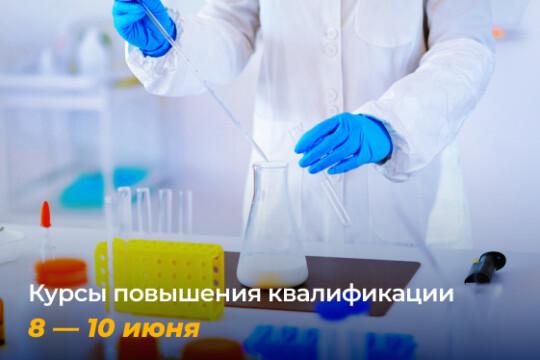 Методы идентификации состава молока и молочной продукции