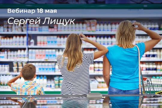 Триглавные ошибки молочных производителей, убивающие продажи