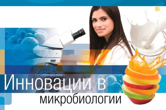 """ИНФОРМАЦИОННЫЙ БЮЛЛЕТЕНЬ  """"НАУКА - ПРОИЗВОДСТВУ"""" №4/2015"""