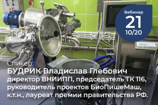 Эффективное использование технических решений для молочных предприятий