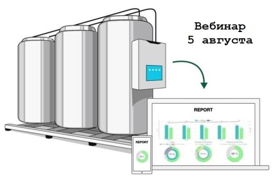 Комплексный подход к организации на производстве оптимизации CIP процессов